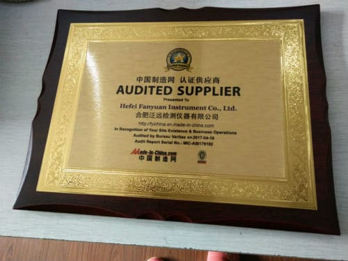 BV Authorizted Supplier