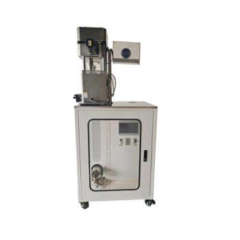 Lab Dual Plunger Melt Spinning Machine DW7090G