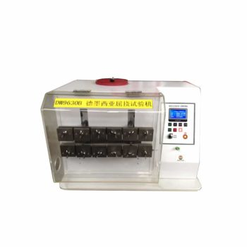 DW9630B Demattia Flex Teste
