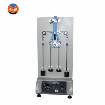 Zipper Reciprocating Tester FY-II