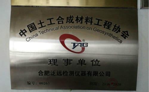 Geotextile Member certificate