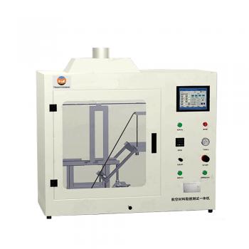Horizontal &Vertical Flammability Tester HV04