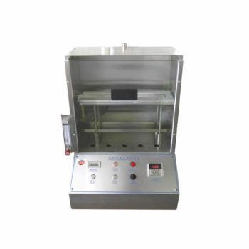 Horizontal Flammability Tester YG815B